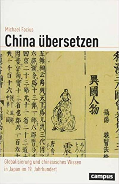 Internationale Geschichte in Theorie und Praxis