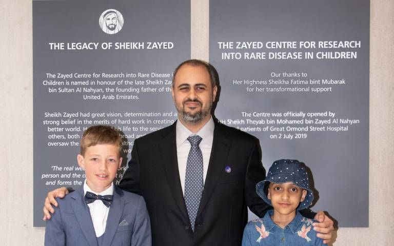 His Highness Sheikh Theyab bin Mohamed bin Zayed Al Nahyan  (centre) after unveiling a plaque at the opening of the Zayed Centre for Research