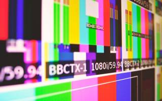 Flat Screen Colour Bars