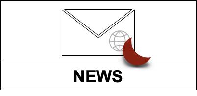welcome-neuro-news