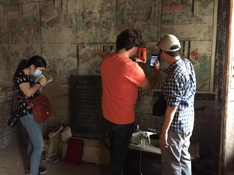 Recording Guandi Temple