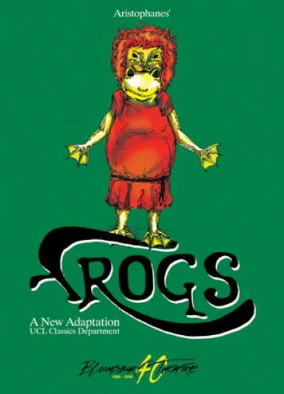 Frogs 2009.jpeg