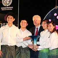 Rice Inc award