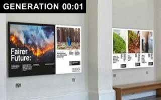 Generation One - exhibition