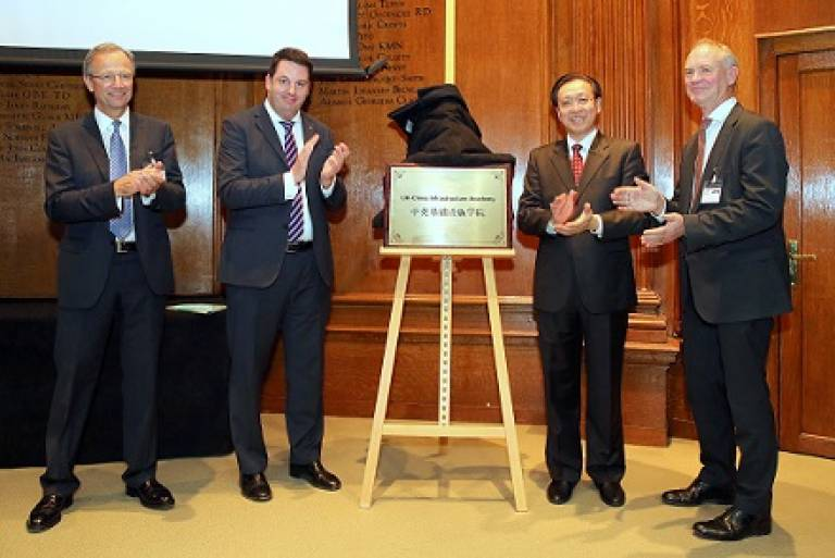 UCL launches UK-China Infrastructure Academy