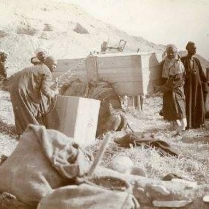 Artefacts of Excavation