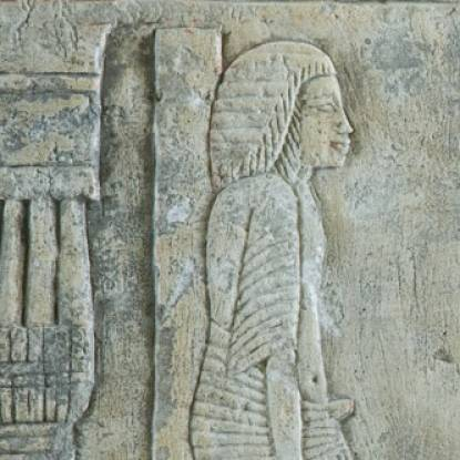 Stone relief from the Petrie showing a figure in profile