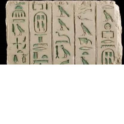 Detail of hieroglyphics