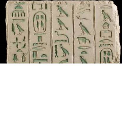 Detail of hieroglyphics