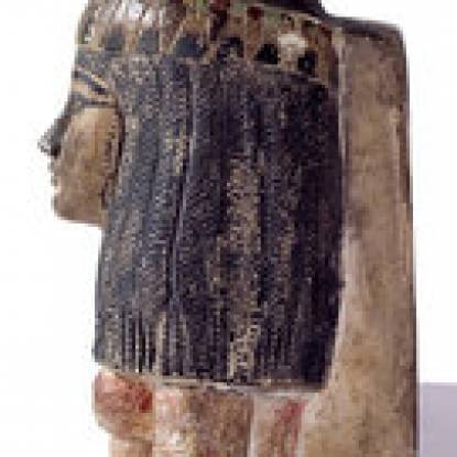 Image of female head ancient EGypt