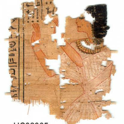 image of Egyptian papyrus