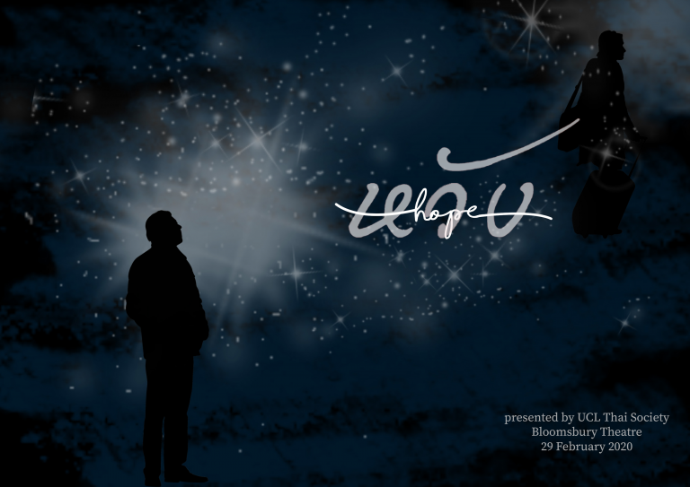 A silhouette of a man looking at the stars