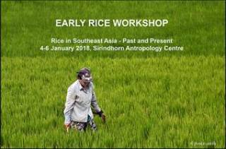 Early Rice project workshop Southeast Asia 2018