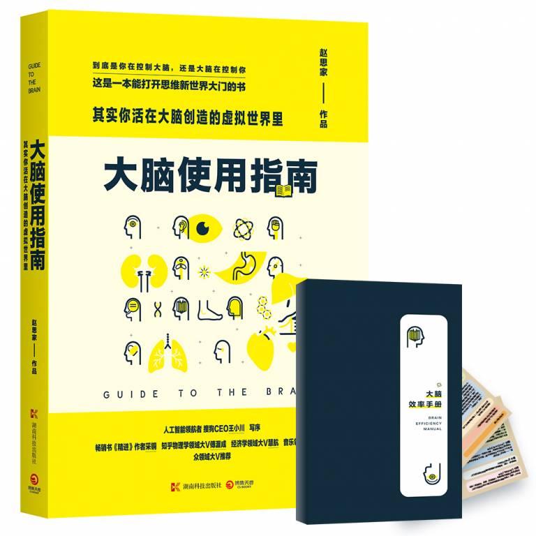 Sijia_book…
