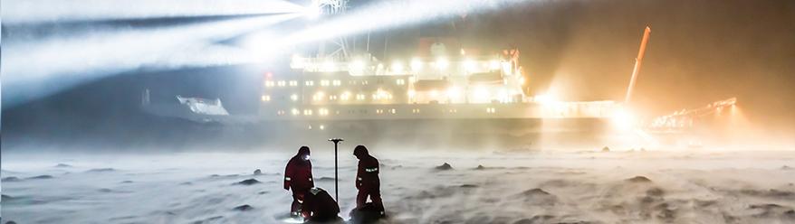 R/V Polarsern Arctic ice city