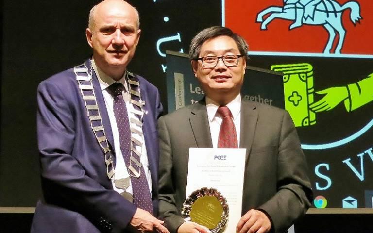 ADEE award presentation