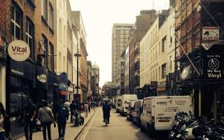 Urban london street