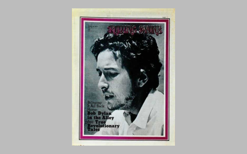 Rolling Stone cover with Bob Dylan