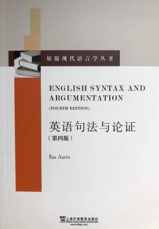 ESA Chinese edition