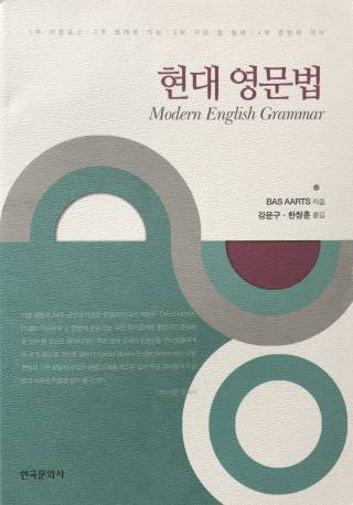 OMEG Korean Cover