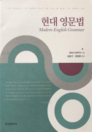 OMEG Korean Cover