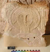 Part of limestone stela or gravestone