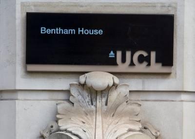Bentham House sign