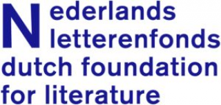 Dutch Foundation for Literature logo