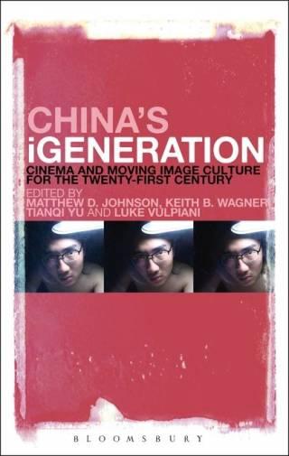 China's iGeneration