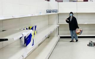 Empty supermarket row