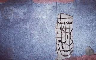 Prisoner (Street Art)