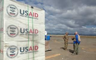 USAID emergency supplies