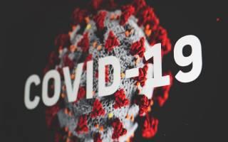 COVID-19 Screenshot