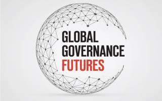 Podcast Logo: Global Governance Futures