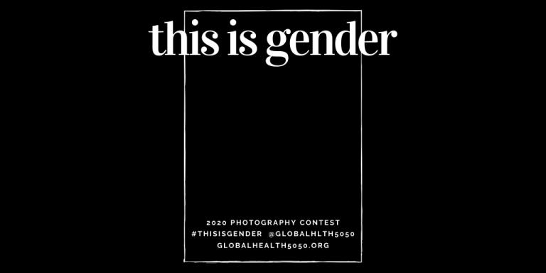 This Is Gender