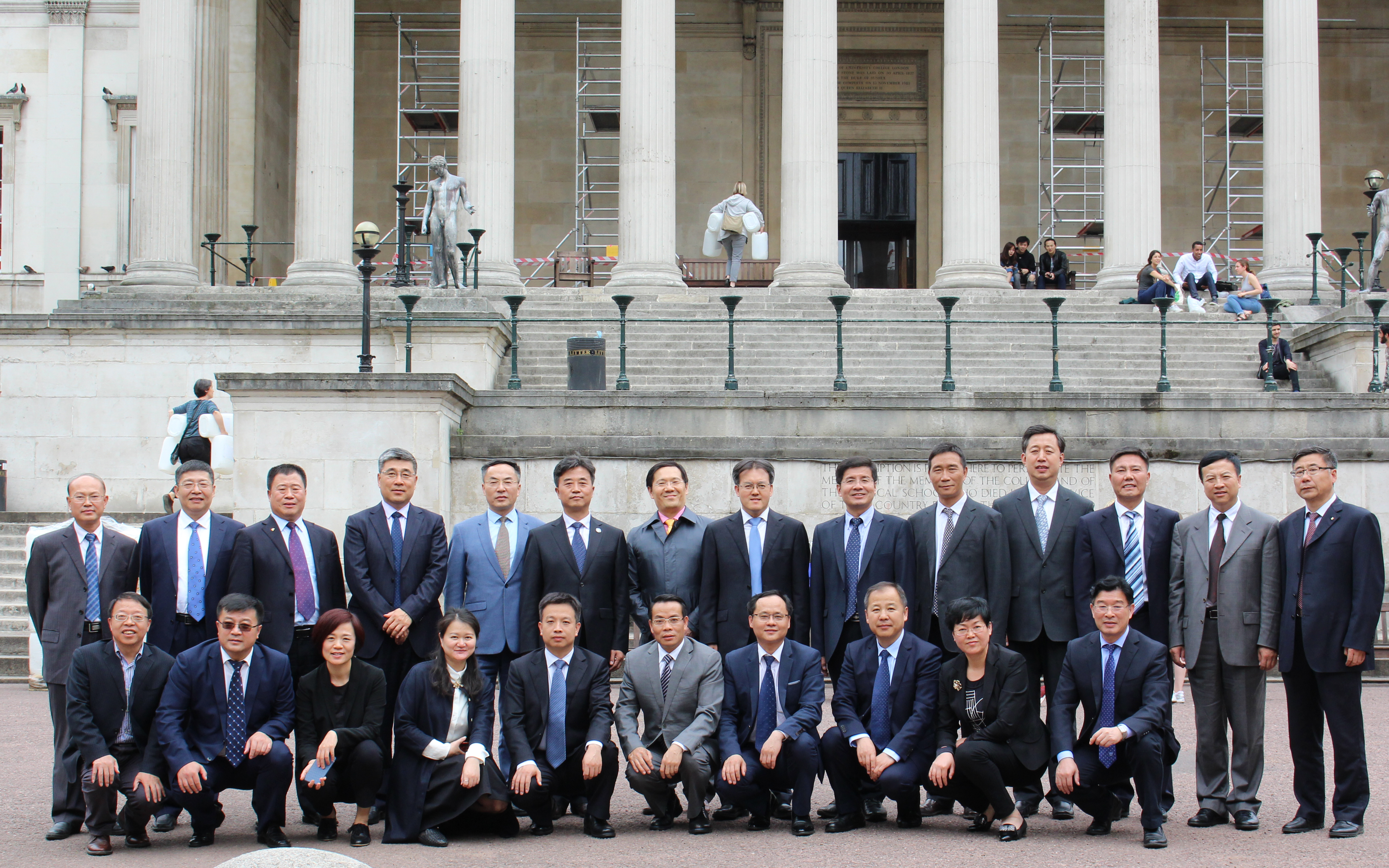 Chinese vice-presidential delegation