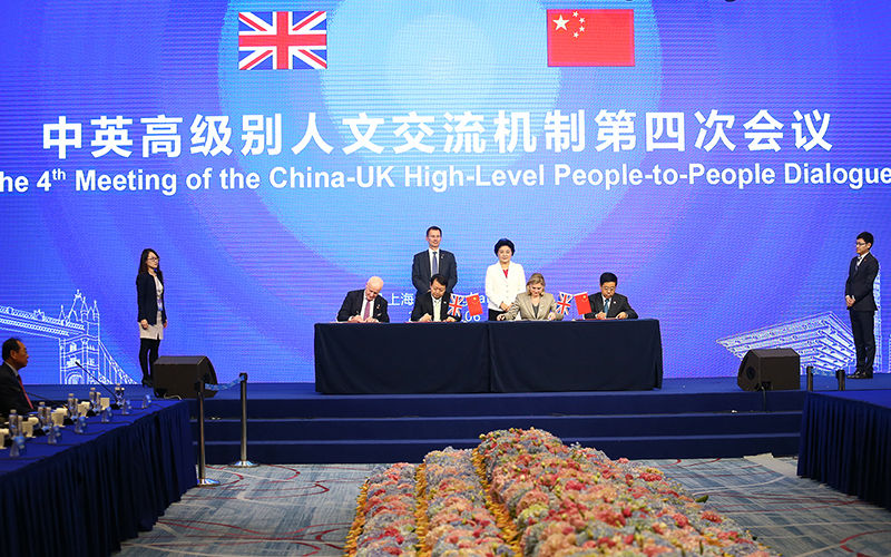 Justine Greening and Chen Baosheng with Jeremy Hunt and Madame Liu Yandong at the 2016 People-to-People Dialogue in Shanghai…