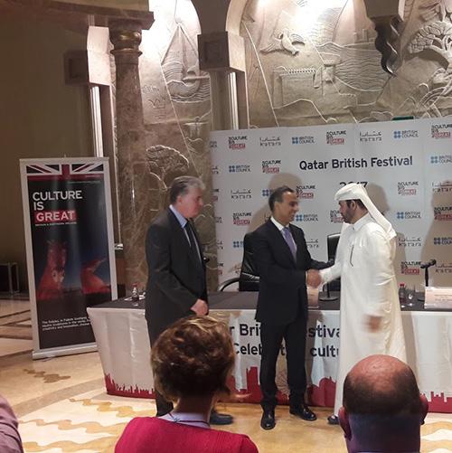 Qatar British Festival