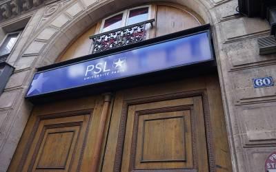 Entrance to Université PSL, Paris