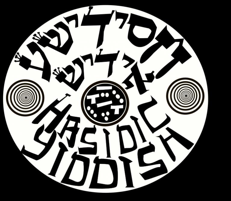 'Hasidic Yiddish' graphic