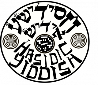 'Hasidic Yiddish' graphic
