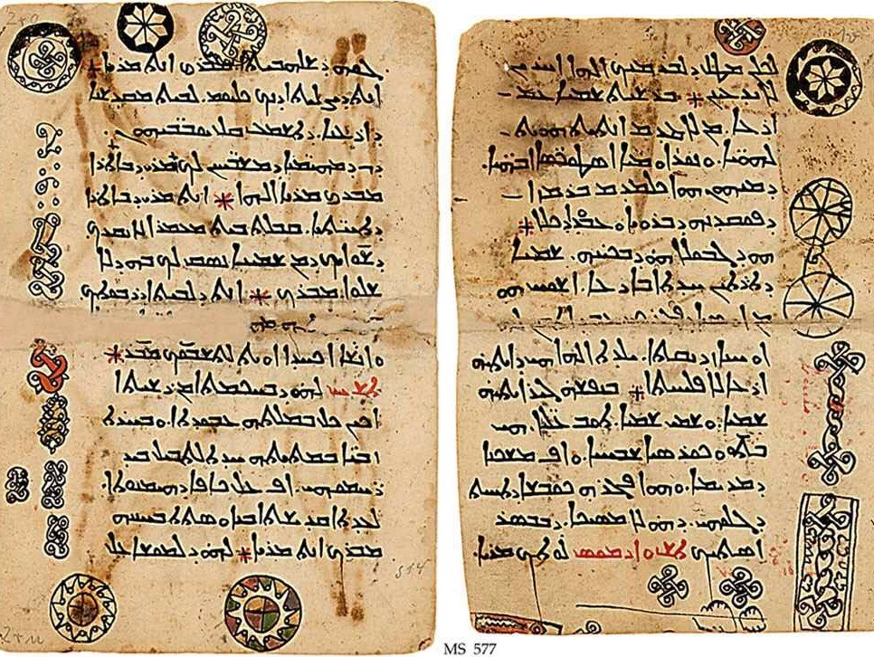 ancient syriac text