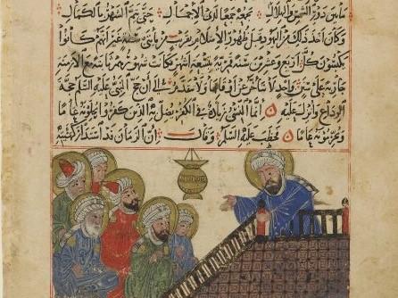 Muhammad forbids intercalation