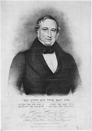 etching of hyman hurwitz
