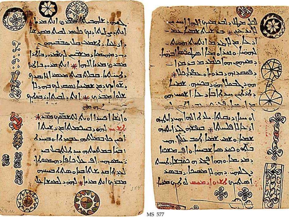 ancient syriac text