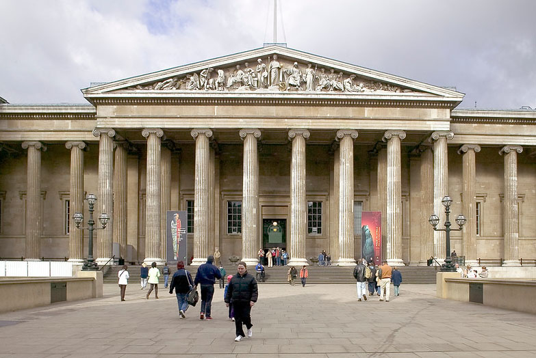 Image of the front elevation of the British Museum