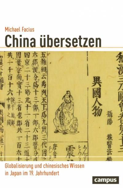 Book cover for Michael Facius, China ubersetzen