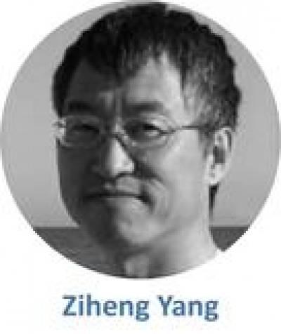 Yang Ziheng 2