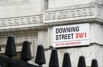 Way to Downing Street