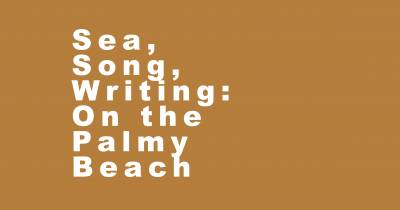 provisional sea, son, writing